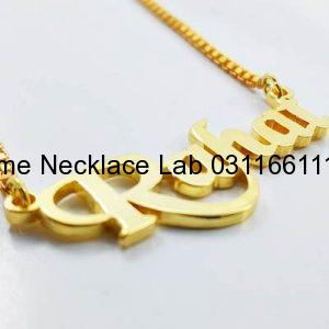 Name Necklace Lab Pakistan Silver Name Necklace