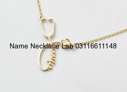 Medical Stethoscope Name Necklace
