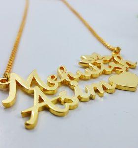 Mehwish Asim Double Name Necklace