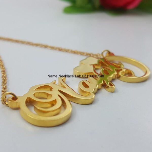 Nayab Name Necklace goldnamependant designs for female