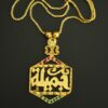 Jamila Personalised Arabic Name Necklace name necklace designs name locket designin urdu name locketdesigns in gold online gold namependant designs for female couplename locket design doublenamelocket design name locketnew design name locketdesigns online name chain golddesign gold chain namedesign price name chain design name locket design gold chain name design