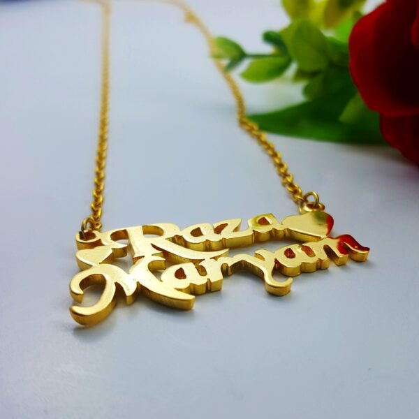 Double Name Chain Raza Maryam
