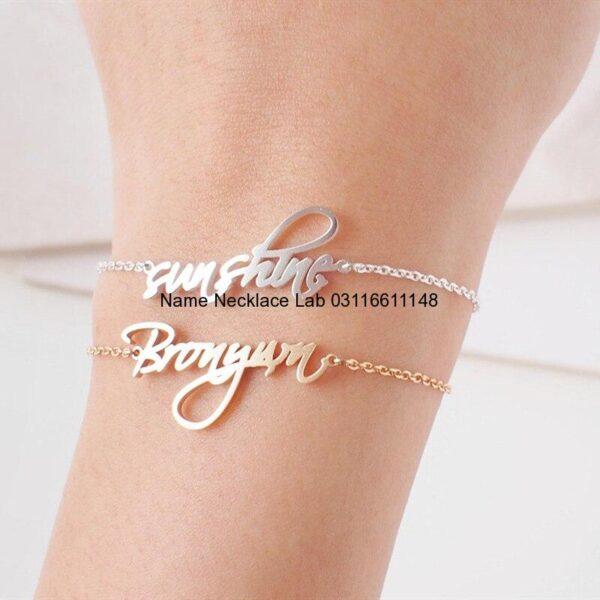 customized name necklace online personalized engraved bracelets Engraved bracelets in Pakistan name bracelet gold for girl bracelet with name for her, gold name bracelet, my name bracelet, name bracelets for guys, name bracelets baby, name bracelet gold for girl, personalized name bracelets, engraved bracelets in pakistan, custom bracelets with names, custom bracelet for men, personalized engraved bracelets, custom bracelets with words, custom bracelets with pictures, name bracelet, custom bracelets for couples, arabic name necklace pakistan, chain with name, customized name necklace, bracelet name online, name bracelet for men, customized name necklace online, customized bracelets, personalised necklace with name, Name Bracelet Designs Name bracelet Price custom bracelet designs