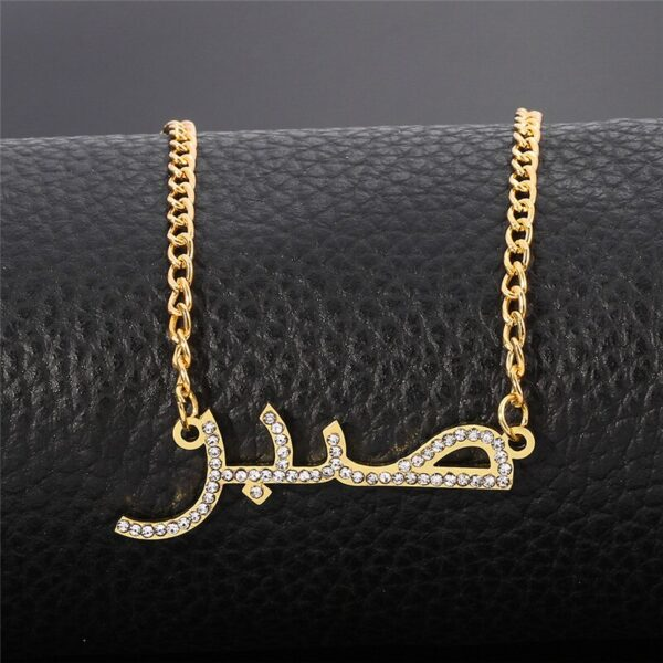 Arabic Name Necklace with Stones Birthstone name necklace designs name locket design in urdu name locket designs in gold online gold name pendant designs for female couple name locket design double name locket design name locket new design name locket designs online name chain gold design gold chain name design price name chain design name locket design gold chain name design