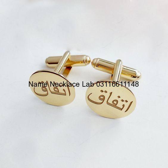 luxury custom cufflinks customized cufflinks online pakistan, cufflinks and studs with name personalized name cufflinks, personalised name cufflinks, customized cufflinks lahore, j. cufflinks, customized cufflinks in karachi, branded cufflinks, custom cufflinks pakistan, customized cufflinks lahore, branded cufflinks, cufflinks with name, custom cufflinks and studs, Sterling silver cufflinks pakistan, customized cufflinks in karachi, Engraved Name Cufflinks Pakistan Arabic Urdu Custom Cufflinks and Studs Urdu Arabic Engraved Cufflinks